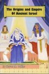Origins and Empire of Ancient Israel