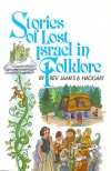 Stories of Lost Israel in Folklore