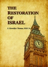 Restoration of Israel The